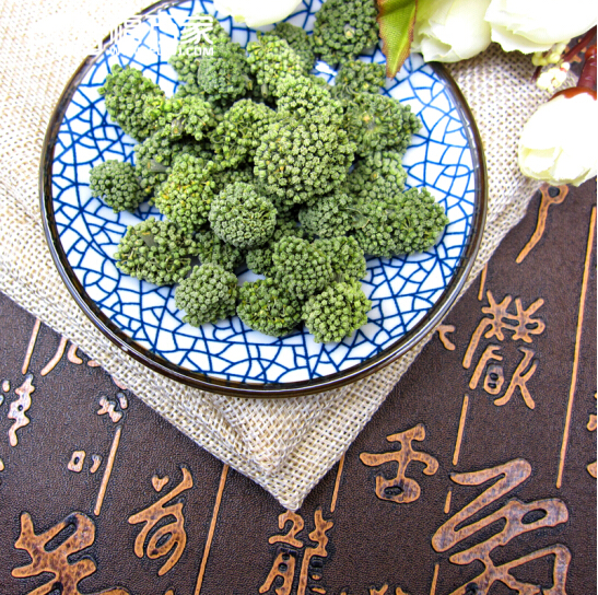 <strong>三七花价格</strong>